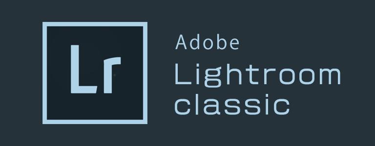 Adobe Lightroom Classic