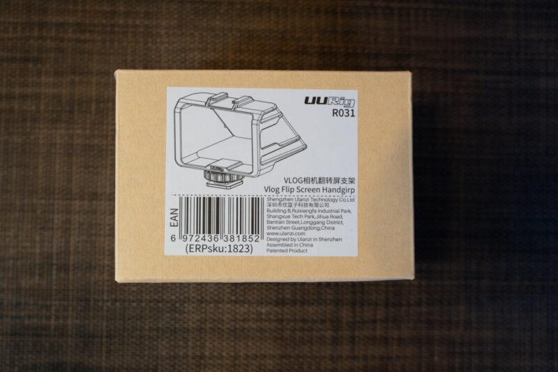 UURig R031 梱包外装