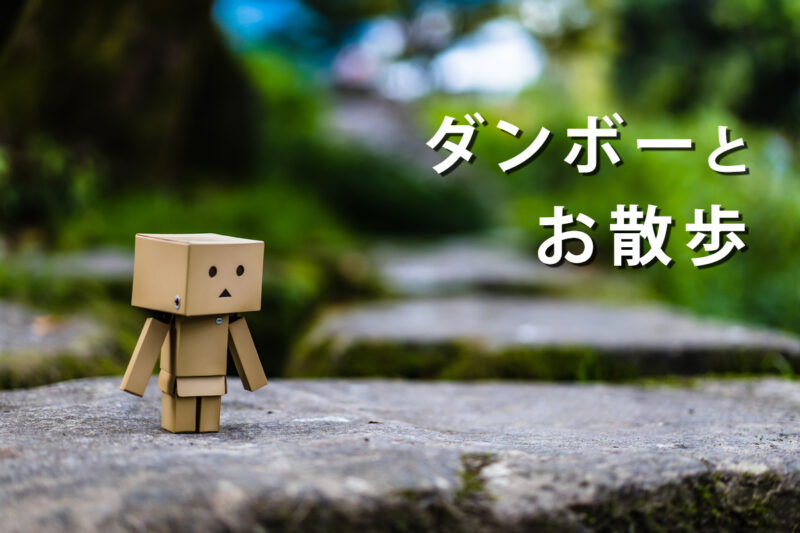 小塚ゴシックPr6N_B