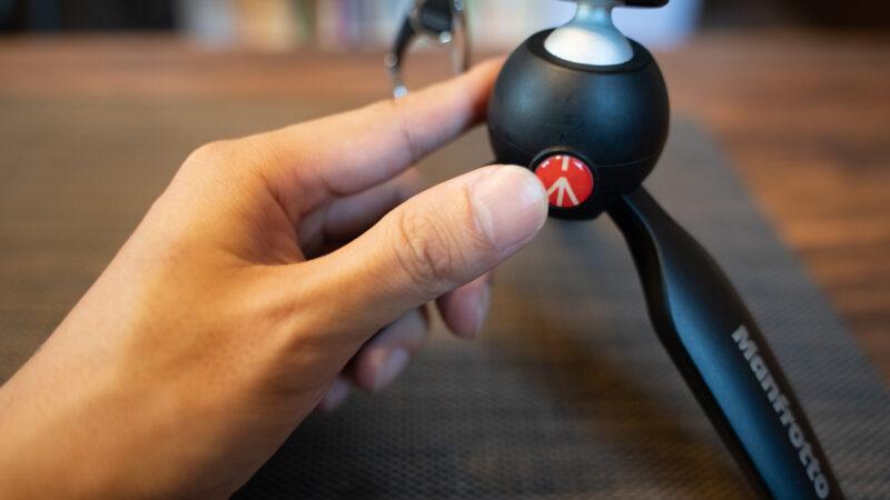 ボタンを押すと角度が自由に変更できます