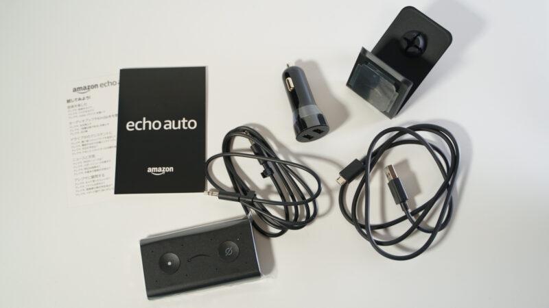 Amazon Echo Auto 同梱物