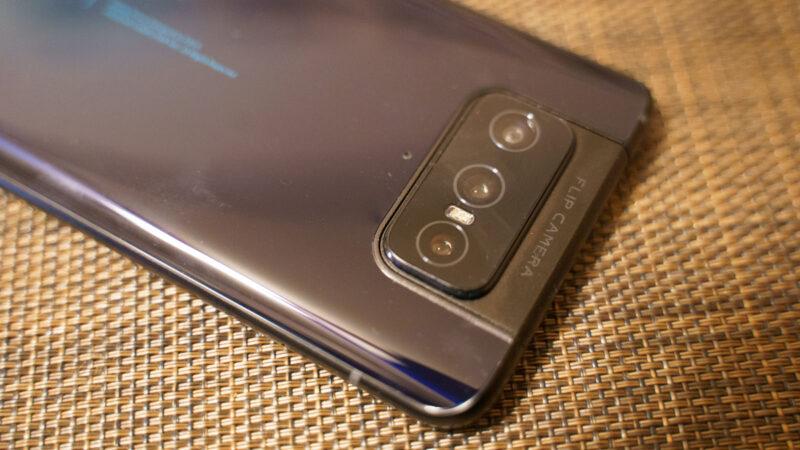 Zenfone7 pro トリプルカメラ