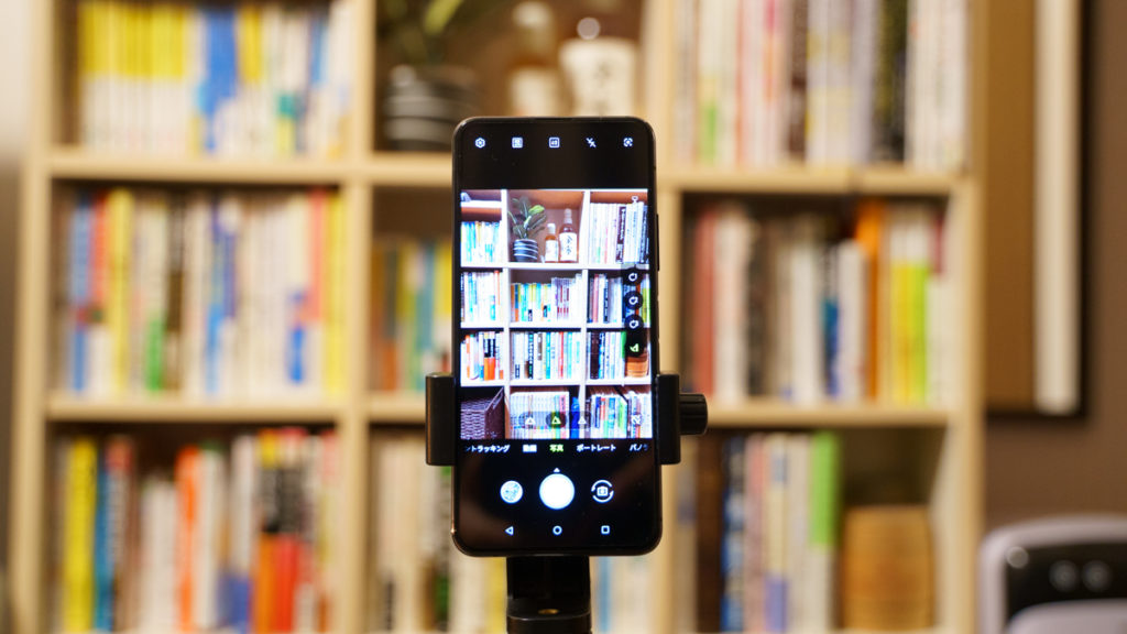 Zenfone7 pro カメラアプリ