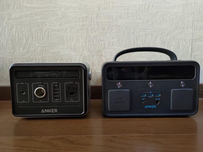 初代Anker PowerHouseとの比較