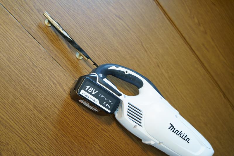 マキタのおすすめコードレス掃除機 CL182FDZW ハンドストラップ