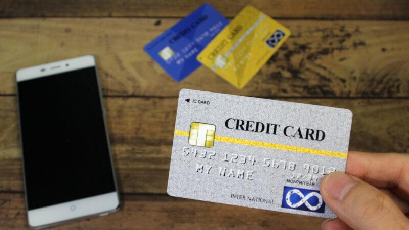 クラウド会計ソフトFreee クレジットカード