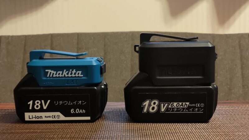 マキタ USB電源アダプター