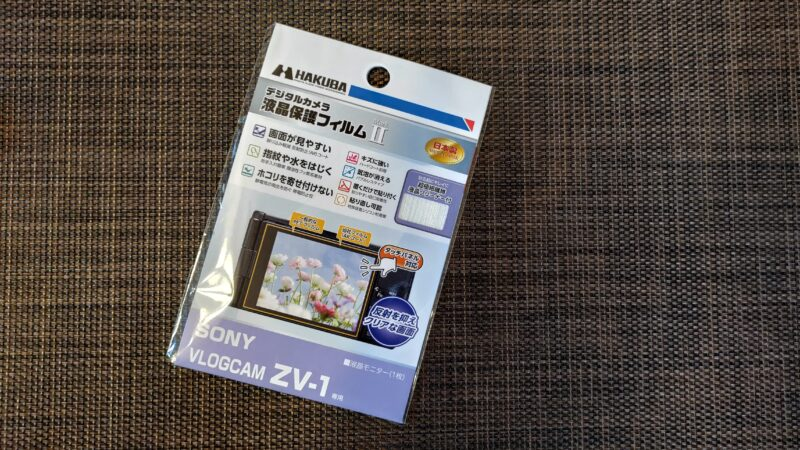 Kenko 液晶保護フィルム