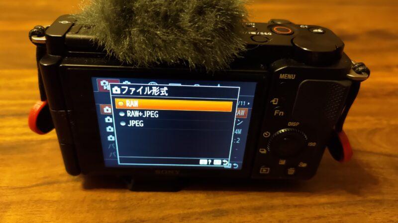ZV-E10 写真設定