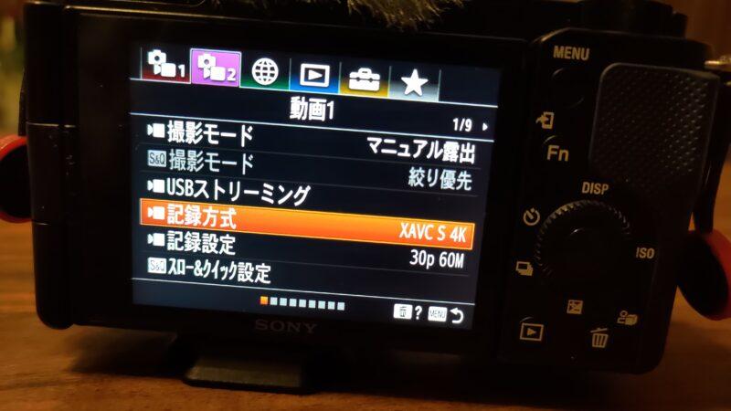 ZV-E10動画モード