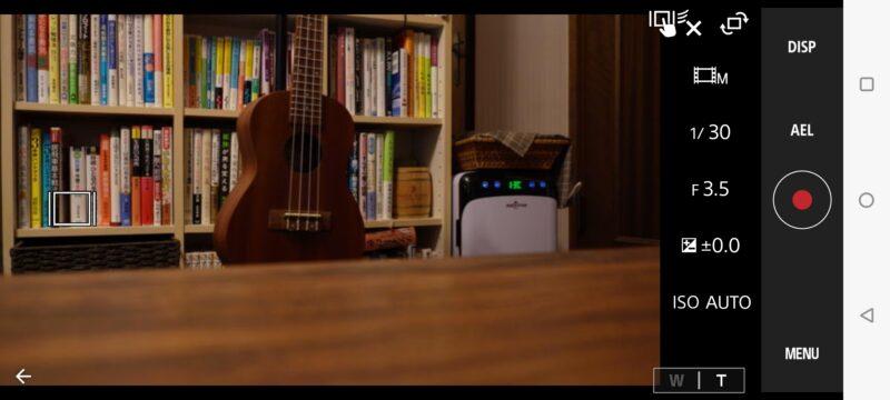 ZV-E10 Imaging Edge Mobile