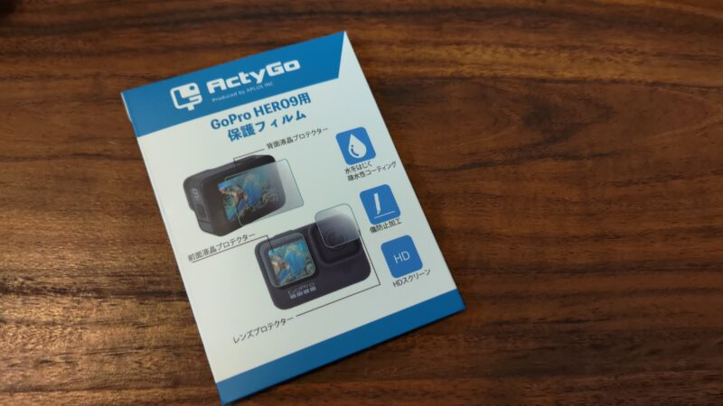 ActyGo 液晶保護フィルム 3か所×2枚 + レンズキャップ