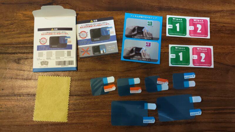 ActyGo 液晶保護フィルム 3か所×2枚 + レンズキャップ 一式セット